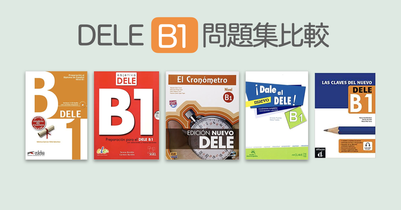 DELE b1 texto